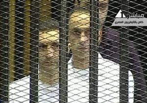 Сини Мубарака виправдані у справі про вбивство демонстрантів