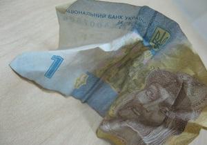 Підтримка гривні в 2013 році коштувала НБУ понад півмільярда доларів