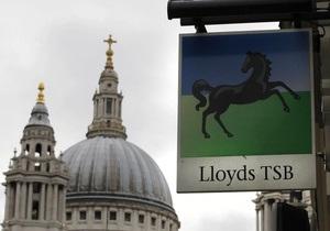 Lloyds - Британія - продаж акцій