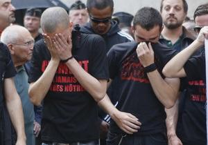 Спалах ненависті - У Франції вшанували пам ять убитого скінхедами студента