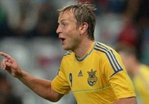 Игрок сборной Украины: Сказали Безусу, что он сыграл лучше, чем Тотти