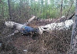 новини Росії - аварія МІ-8 - За фактом аварії МІ-8 у Хабаровському краї порушено кримінальну справу