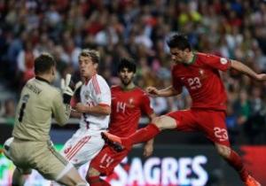 Сборная Португалии с минимальным счетом обыграла Россию