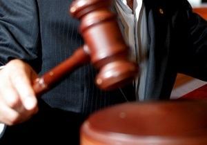 Суд утвердил мировое соглашение между Украиной и виргинской Vanco Prykerchenska