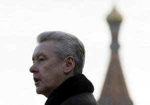 Москва - вибори мера - Собянін