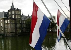 Нідерланди - наркотуризм - Суд зобов язав уряд Нідерландів компенсувати кофешопам збитки від боротьби з наркотуризмом