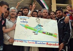Сирія - Лавров - хімічна зброя