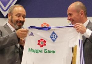 Официально: Банк Надра стал новым генеральным спонсором Динамо