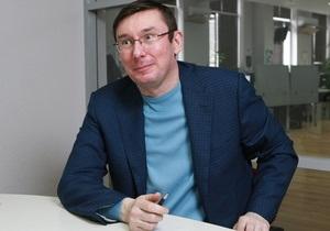 Известия: Опозиціонер Луценко має намір будувати Третю республіку