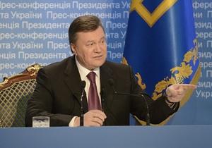 Янукович - Рада - послання - Текст послання Януковича до Ради виклали на сайт Президента