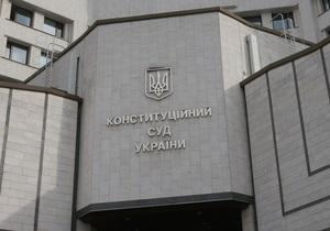 КС визнав незаконними зміни умов виплати пенсій суддям у відставці