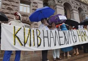 вибори - Кличко - Київ - Forbes: Чому опозиція більше не наполягає на терміновому проведенні виборів у Києві