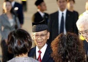 Малайзія - король - образа - Facebook