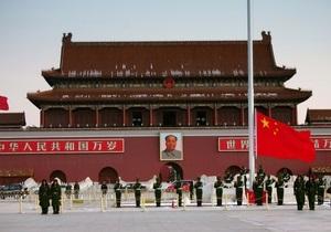 Китай - Sina Weibo - заборона - жовта качка