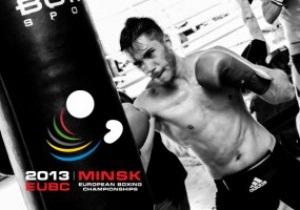 Семеро украинских боксеров пробились в четвертьфинал ЧЕ