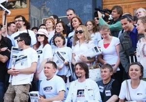 Межигір я - Янукович - Демальянс - Журналістам заборонили проводити акцію біля Межигір я - УП