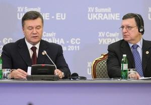 Митний союз - Янукович - НГ: Євросоюз вимагає від Києва пояснень