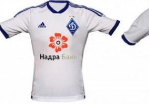Новым спонсором Динамо станет банк Надра - источник