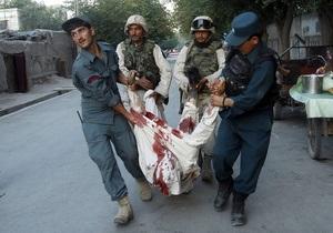 Афганістан - смерть - вибух