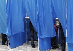 Новини України - У ряді міст України почалися позачергові місцеві вибори