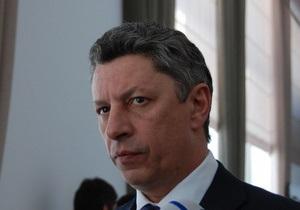 Юрій Бойко - Митний союз - ЄС зацікавлений, щоб Україна мала розвинені відносини з країнами МС — Бойко