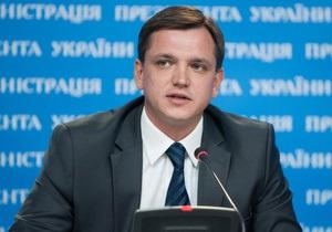 В Адміністрації Януковича відреагували на трагедію в кримському санаторії