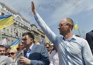 Яценюк заявив, що акції Вставай, Україно! продовжуватимуться