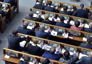 15 народних депутатів повідомили, що не володіють ніяким житлом - рух ЧЕСНО