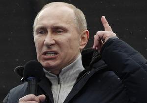 Новини Росії - Путін: Сфера ЖКГ притягує корупціонерів і шахраїв