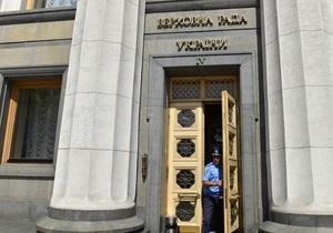Освіта депутатів - третина народних депутатів України мають науковий ступінь