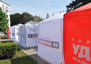Вставай, Україно! - опозиція - новини Донецька - Донецька влада одягне журналістів у помаранчеві жилети та закріпить за кожним міліціонера
