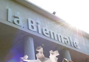 Венеційський бієнале - виставка - Росія - Даная