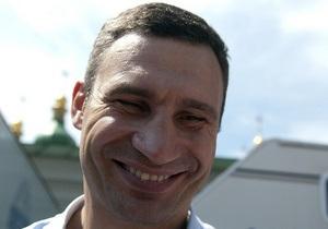 Вставай, Україно! - опозиція - новини Донецька - Кличко - Під час мітингу опозиції у Донецьку Кличко відвідає Васильків