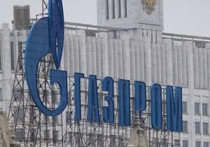 Російська монополія не забула нагадати про головні принципи газового бізнесу