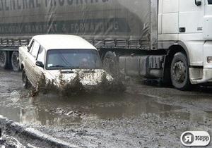 Водії столиці подали до суду на Київавтодор. Загальна сума позовів - 43 тис. грн