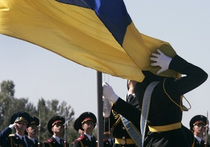 Військова реформа України