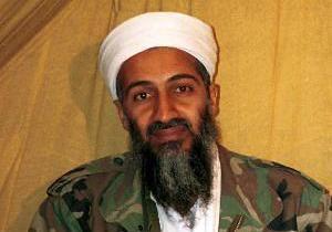 Бін Ладен вчинив самогубство, - заявив Фатта