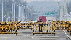 КНДР пропонує бізнесменам повернутися в зону Кесон