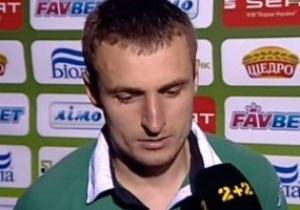 Игрок Карпат: Мы не такие плохие футболисты, чтобы не найти себе команду