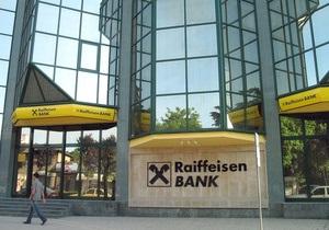 Raiffeisen Bank - Міжнародна група-власник одного з найбільших банків України втратила більше 70% прибутку