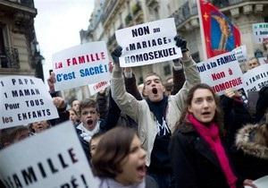 Франція - заворушення - одностатеві шлюби
