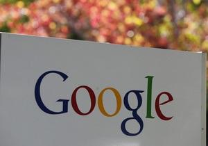 Google  - США - звинувачення