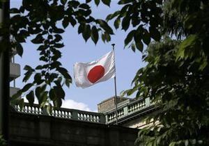 Японія - податки - нумерація