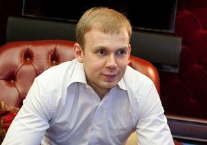 Сергій Курченко - ФК Металіст - Янукович - Курченко заявив Корреспонденту, що став мільйонером без допомоги Сім'ї