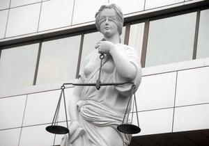 DW: Невиконання судових рішень стає в Україні буденністю