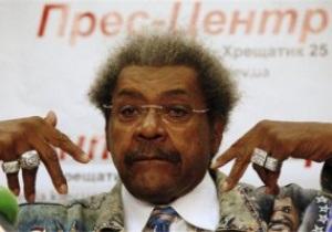 Дон Кинг просит у Виталия Кличко два миллиона долларов