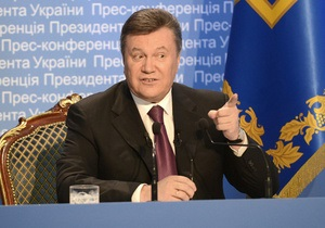 Рада - Янукович - імпічмент - законопроекти - Сьогодні Рада розгляне законопроект про зміну процедури імпічменту президенту