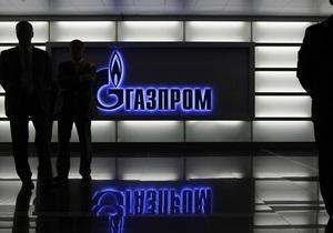 Південний потік - обхідні газопроводи - Газпром - Росіяни ніяк не можуть визначитися з вартістю морської частини Південного потоку