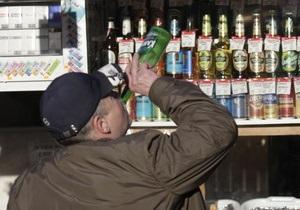 В Івано-Франківській області п яний чоловік зламав двері банку, думаючи, що його не пускає додому дружина