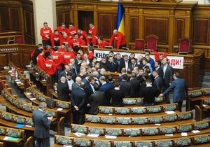 Захарченко - МВС - бійки - міліція - Рада - мітинг - напад на журналістів - Батьківщина заблокувала трибуну Ради, вимагаючи продемонструвати відео подій 18 травня у Києві